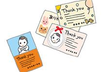 出産内祝いのメッセージカード&お礼状