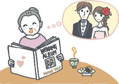 結婚式のフォトブックを眺める親戚のイラスト