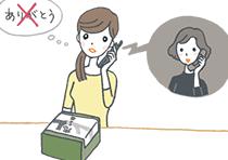 香典返しのお礼電話をしているイメージイラスト