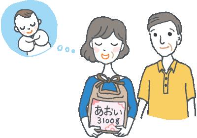 赤ちゃん米を抱っこする祖父母