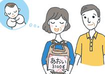 赤ちゃん米を抱っこする祖父母イメージイラスト