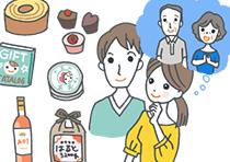 ご両親への出産内祝いを選ぶ夫婦