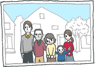 新居の前で一族で撮影した記念写真