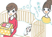 出産祝いを送ってくれた方を思い浮かべる産後のママ