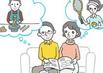 古希祝いのカタログギフトを手に、やりたいことをあれこれ想像する年配の夫婦