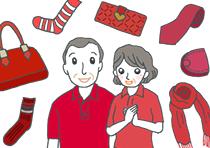 還暦の男女とプレゼントにおすすめの赤いグッズいろいろ