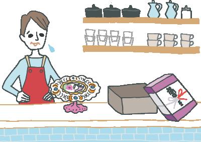 開店祝いに店のインテリアにあわない食器を贈られてトホホ顔の店主