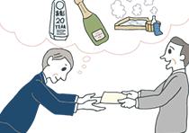 上司から表彰状を受け取ろうとしているサラリーマンが、トロフィーや酒類、温泉など、記念品について想像している様子。