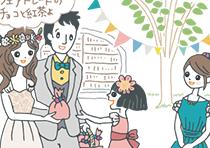 オーガニック素材のドレスとタキシードを着てガーデン挙式中の新郎新婦が、ゲストにフェアトレードアイテムのプチギフトを渡しているところ