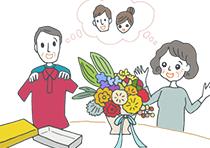 息子・娘夫婦からのプレゼントを手に喜ぶ老夫婦