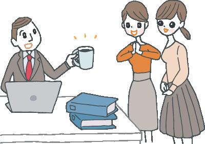 上司が、デスクで自分たちが贈ったマグカップを使っているのを見て、喜ぶ女子社員と上機嫌の上司。