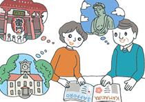 カタログギフトを見ながら国内の観光地(札幌時計塔、浅草雷門、鎌倉の大仏)を思い浮かべているご夫婦