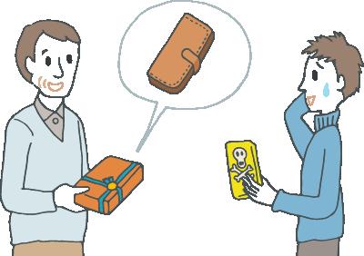 派手なケースを着けたスマホを持つ若者に、目上の方が「仕事でも使えるように」と就職祝いの包みを差し出す。中身は革製のスマホケース。