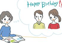 Happy Birthday!!と言っている息子夫婦の顔を思い浮かべながら、カタログギフトを眺めてニコニコしている年配の女性