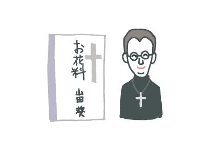 【キリスト教式】通夜や葬儀、香典返しで気をつけたいことのイメージイラスト