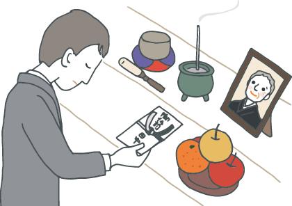 イラスト:後日弔問で仏壇に香典を供える男性
