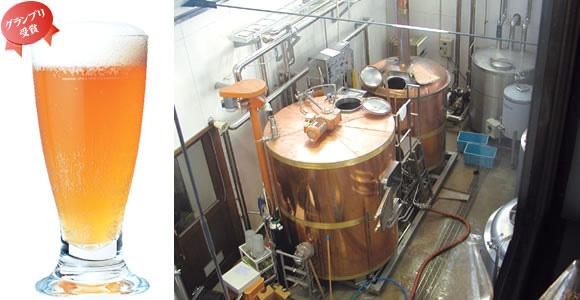 【岩手県一関市 世嬉の一酒蔵】いわて蔵ビールカラフルセット