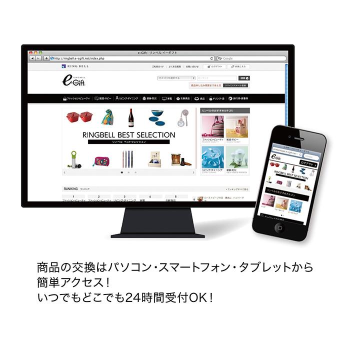 カタログギフトプレゼンテージ ビオラ+e-Gift(結婚引出物・結婚内祝い)