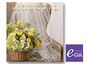 リンベル カタログギフトオリオンコース+e-Gift コース (結婚引出物・結婚内祝い)