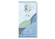 カタログギフト彩 青藍(せいらん)
