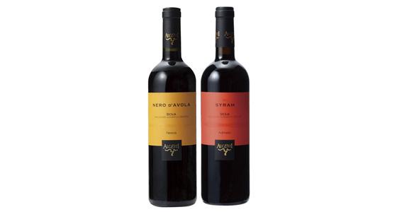 イタリア赤ワイン2本セット