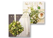 リンベル カタログギフト カシオペア&フォナックスコース (結婚引出物・結婚内祝い)